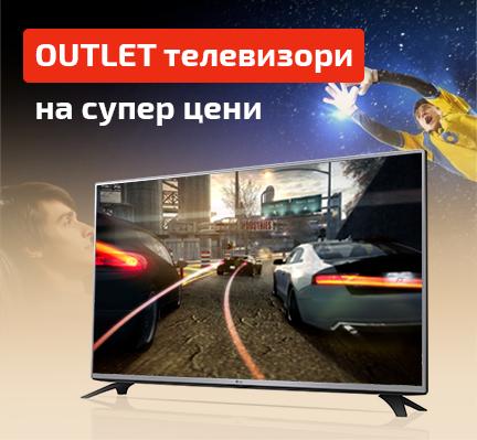 телевизори от хоп.бг