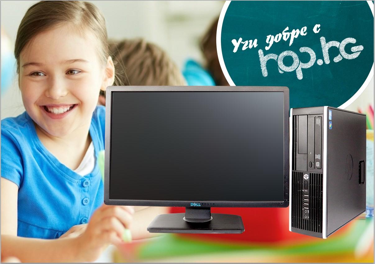 PC+Монитор