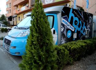 Мобилният магазин пътува към Русе