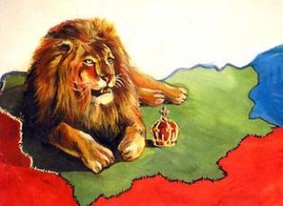 Работно време за Деня на съединението на България