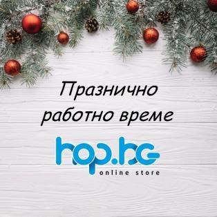 Коледно работно време на магазини Hop.bg