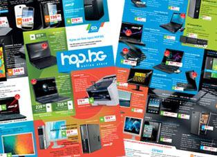 Промоционална брошура Ноември - Декември 2014 г.