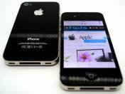 Смартфон Apple iPhone 4
